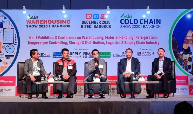 ASIA COLD CHAIN SHOW 2020 IN BANGKOK